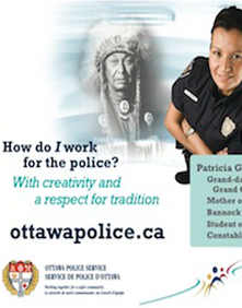 PATI Test - Practice Police Test for OPP and ATS